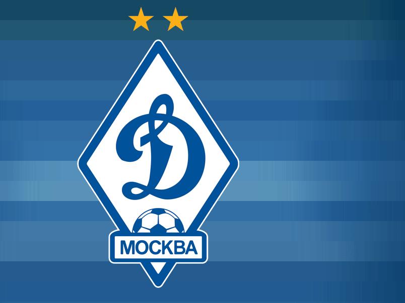 ФК «Динамо» отправился на первый сбор