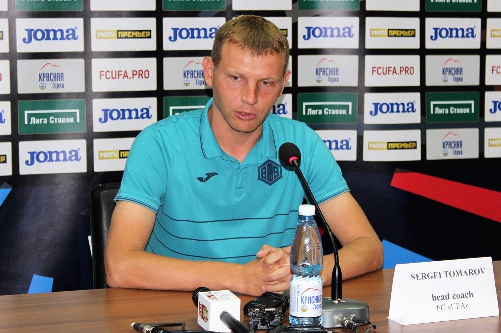 Сергей Томаров: «Должны были побеждать»