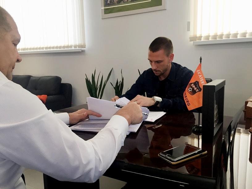 «Урал» подписал контракт с Николаем Димитровым