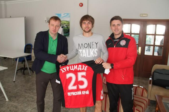 Давид Хурцидзе стал игроком «Амкара»