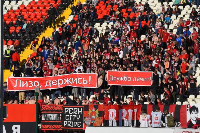 На «Матче спасения Лизы Евсиной» было собрано 314 тысяч рублей