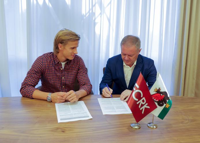«Рубин» подписал контракт с Морицем Бауэром