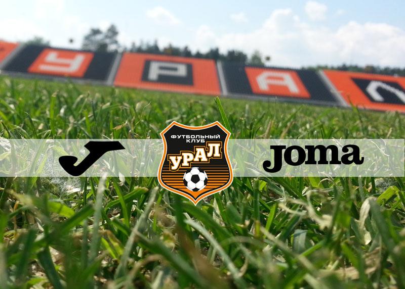 JOMA – новый технический партнер ФК «Урал»