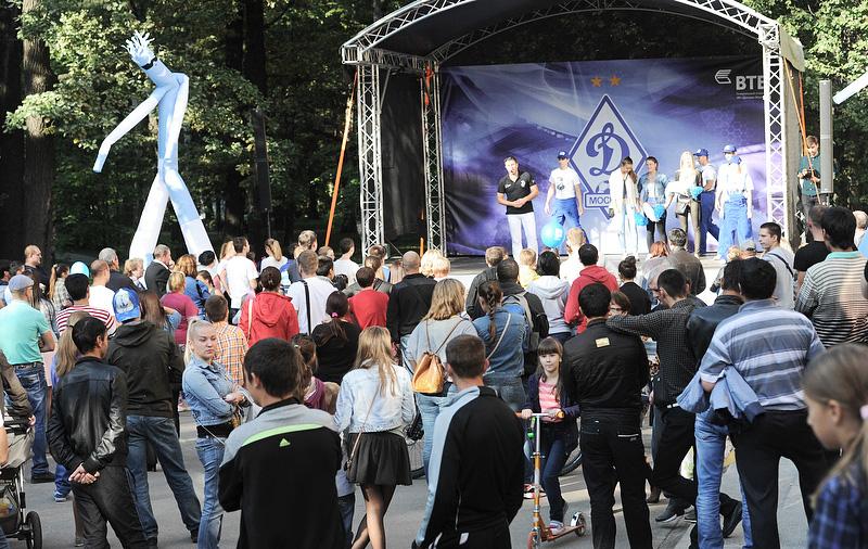 Праздник «Динамо» в Химках