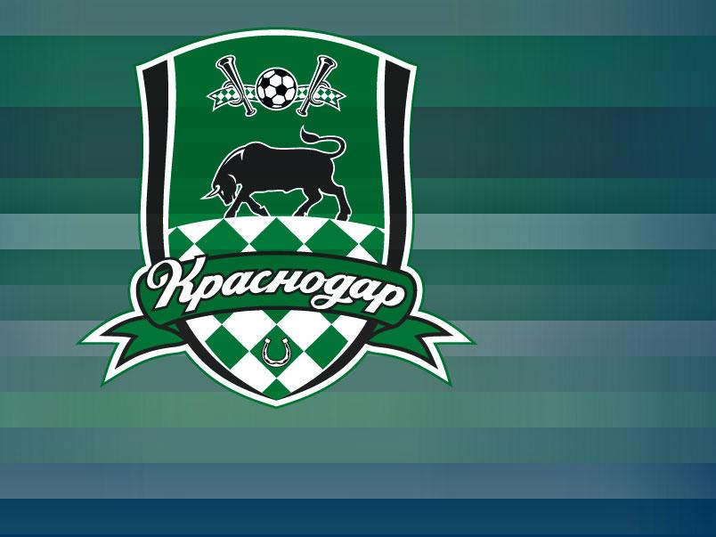 «Краснодар» сыграл вничью с бразильским клубом