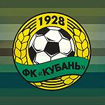 Первая тренировка футболистов «Кубани» под руководством Леонида Кучука