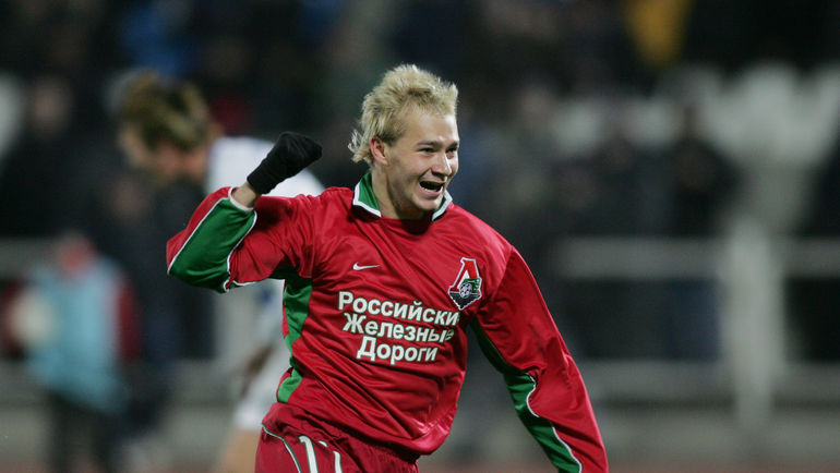 «Локомотив» - во второй раз чемпион