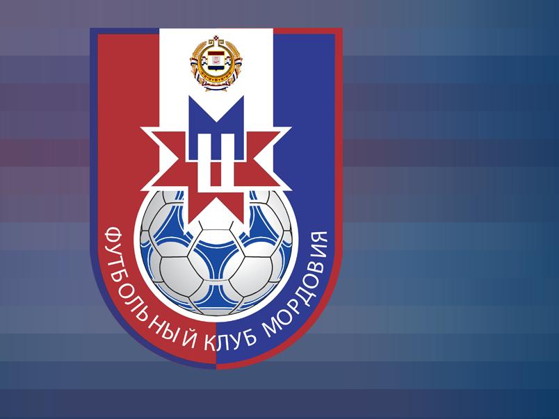 «Мордовия» провела два матча в воскресенье