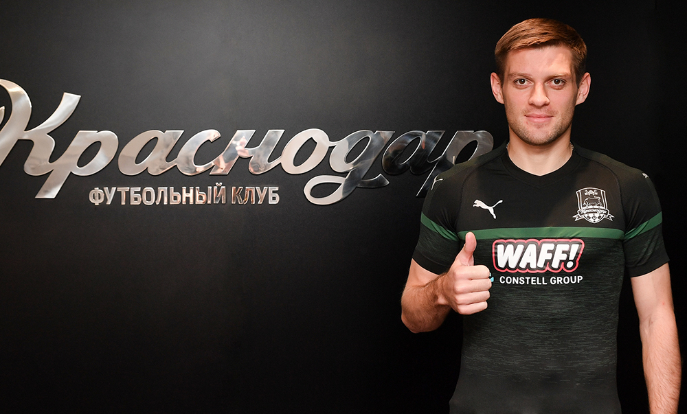 Руслан Камболов перешёл в «Краснодар»