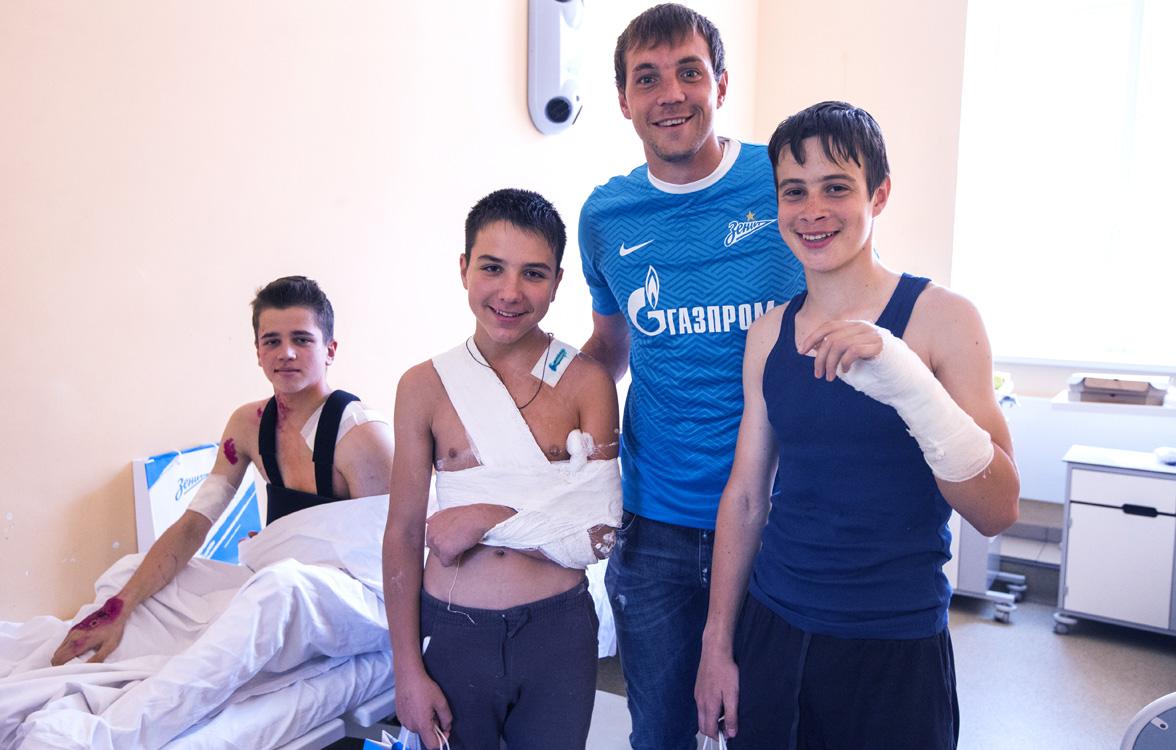 Артем Дзюба поддержал пациентов детской больницы им. Раухфуса