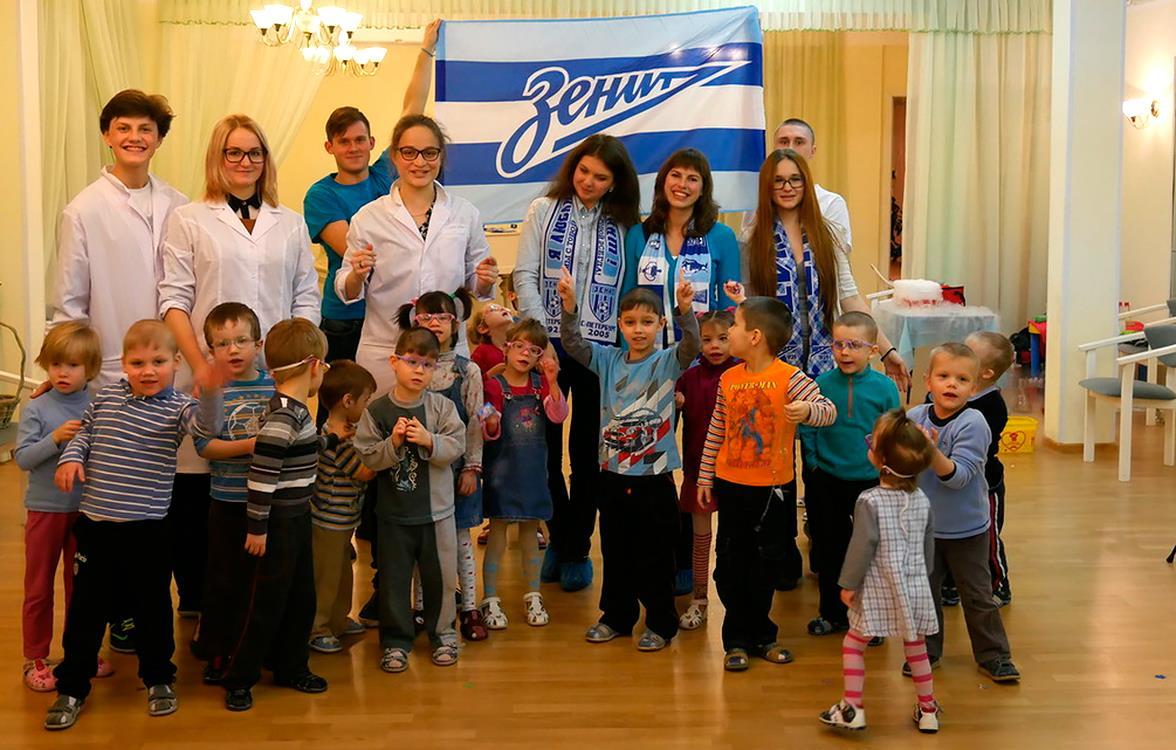 Студенческая лига «Зенита» встретилась с воспитанниками детского дома № 40