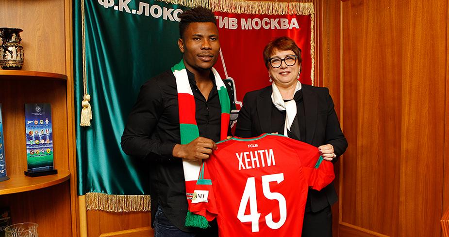 Эзекиэль Хенти - в «Локомотиве»