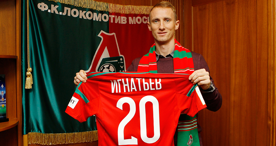 Владислав Игнатьев - в «Локомотиве»