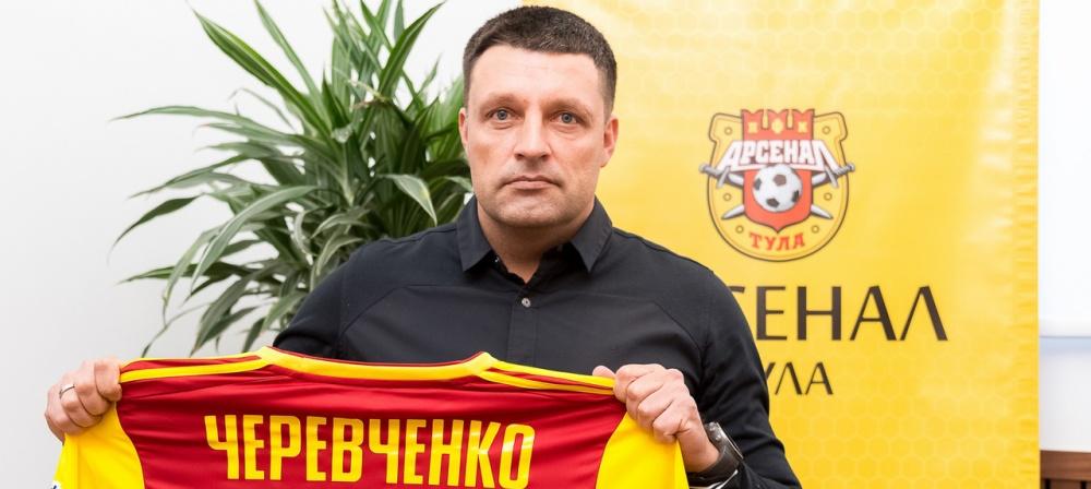 Игорь Черевченко: «Будем работать и стараться показывать результат»