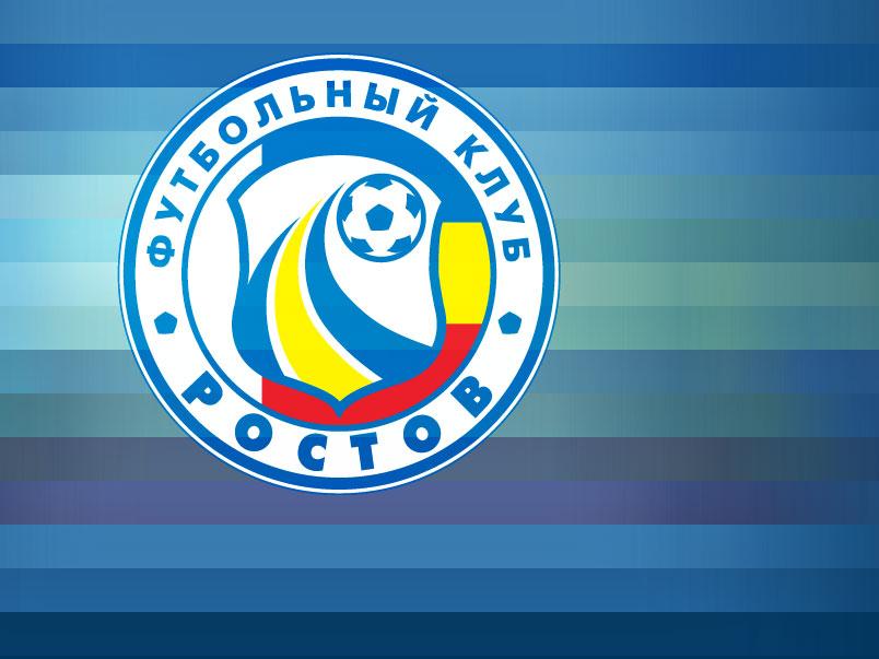 Бухаров присоединился к «Ростову»