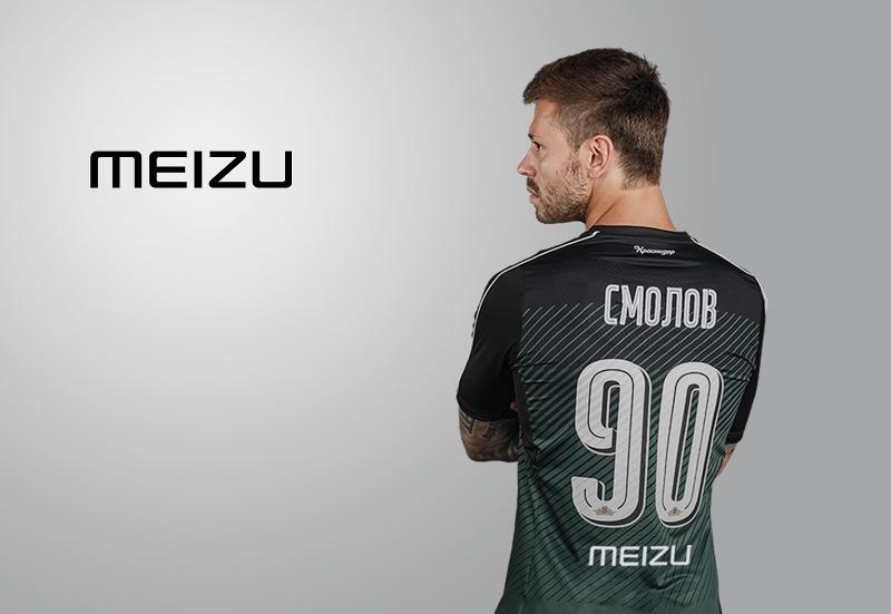 ФК «Краснодар» подписал контракт с MEIZU