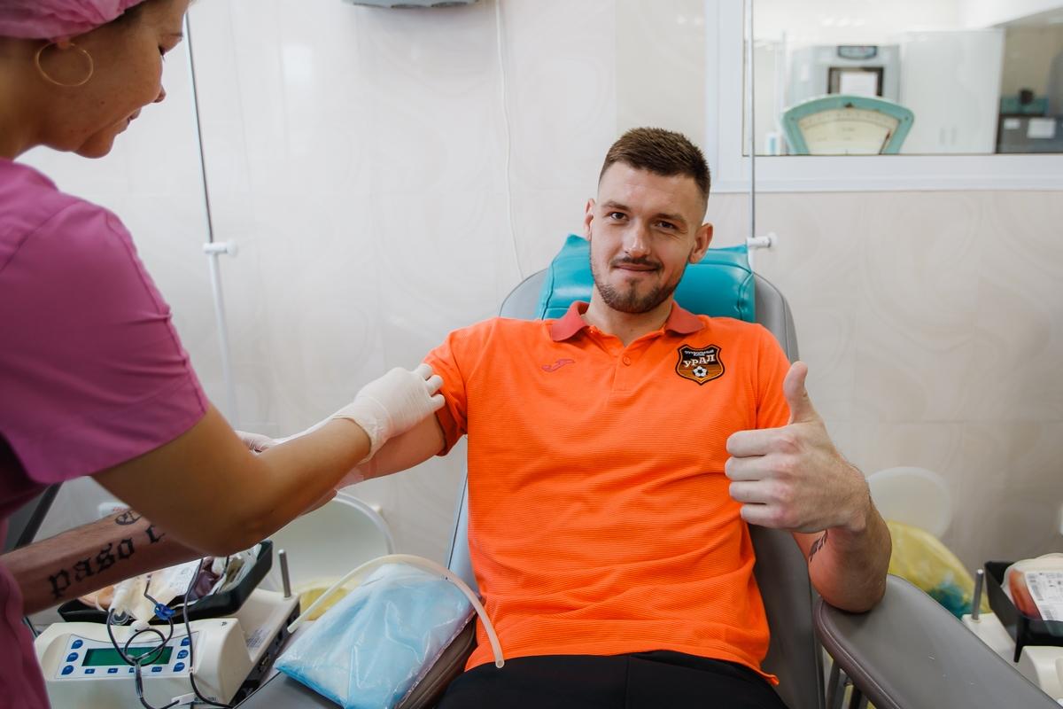 Футболисты «Урала»  вместе с болельщиками сдали кровь