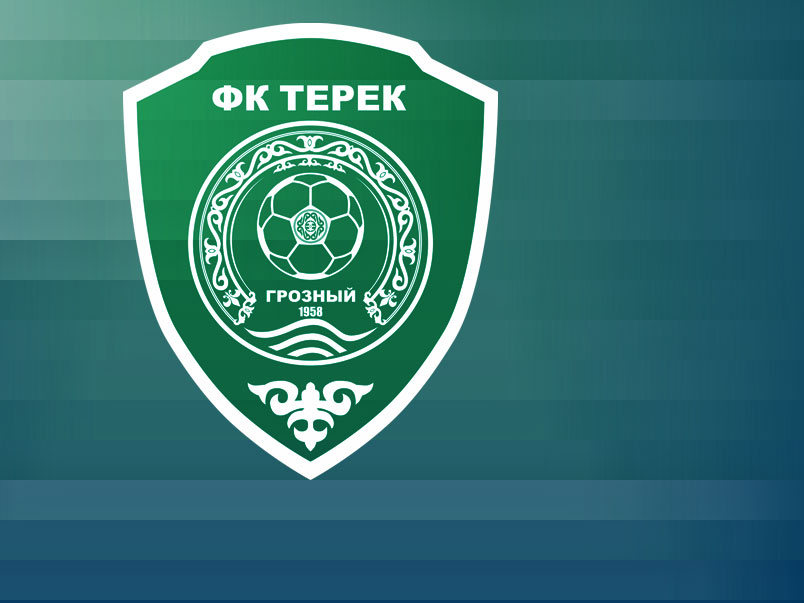 Названы соперники «Терека» на сборах в Турции