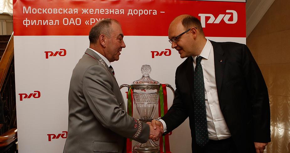 Кубок России продолжил путешествие