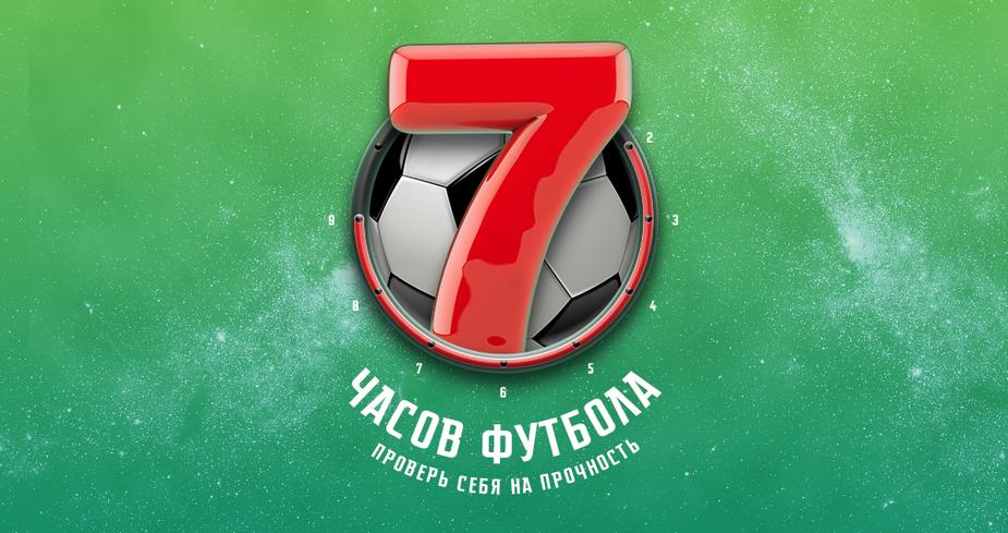 Марафон футбола в Черкизово