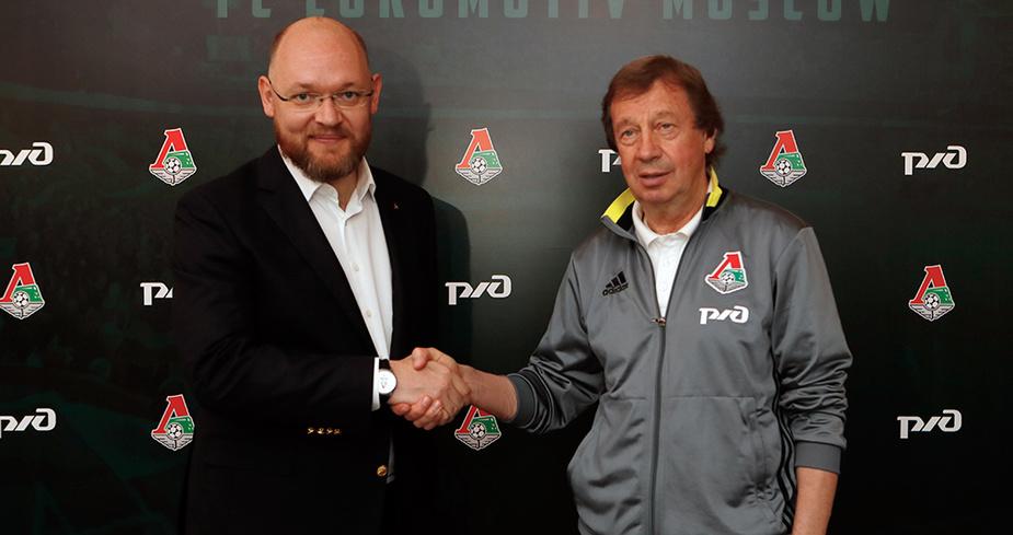 Юрий Сёмин подписал новый контракт c «Локомотивом»