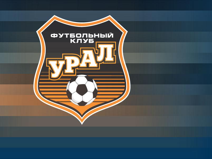 Футболисты «Урала» вышли из отпуска