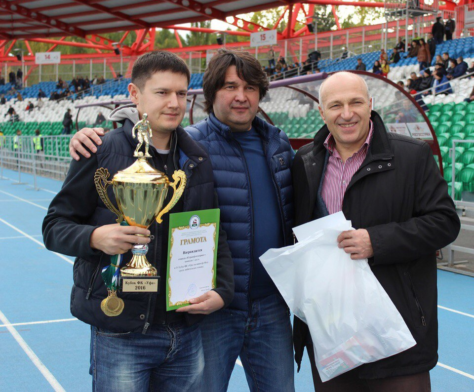 Состоялось награждение призеров Кубка ФК «Уфа»