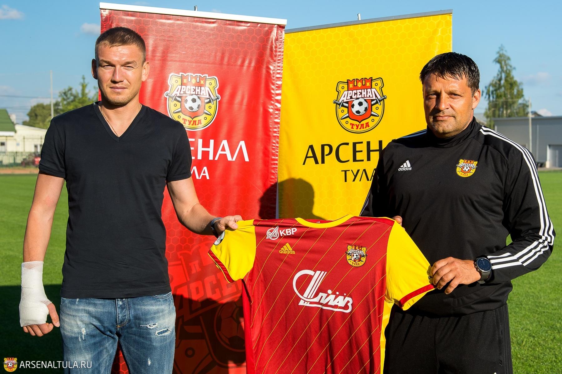 Евгений Луценко стал игроком «Арсенала»