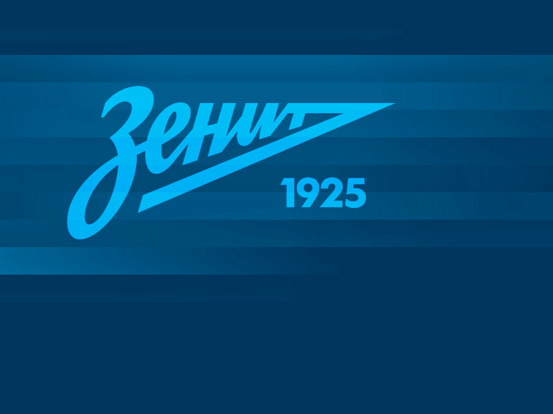 Данни, Рязанцев и Анюков сменили игровые номера