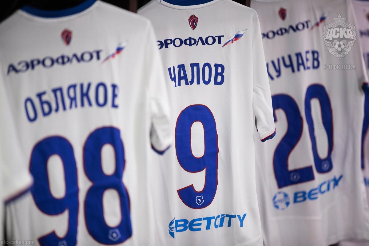 ПФК ЦСКА объявил состав на Лигу Европы