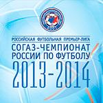 Матч «Томь» - «Краснодар» пройдет в Перми