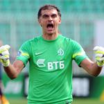 «Динамо» одержало волевую победу в Краснодаре