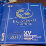 Выставка «Футбол Маркет» объединила профессионалов футбола