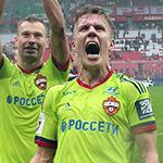 ПФК ЦСКА – Чемпион России 2015-2016!