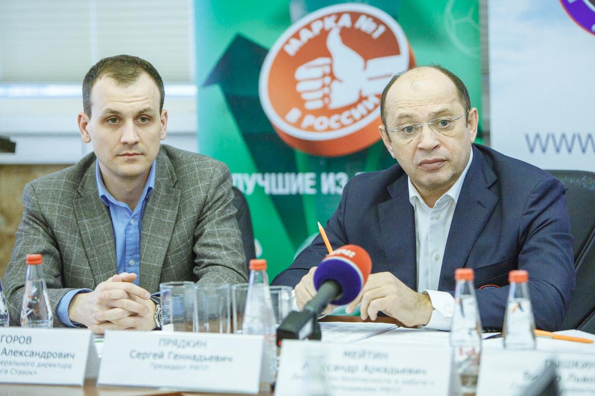 Премьер-Лига подвела итоги 24-го тура РОСГОССТРАХ Чемпионата России