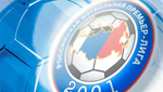 Пресс-конференция руководства РФПЛ и «Лига-ТВ» в ИТАР-ТАСС