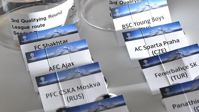 ПФК ЦСКА, «Краснодар» и «Рубин» узнали соперников в еврокубках