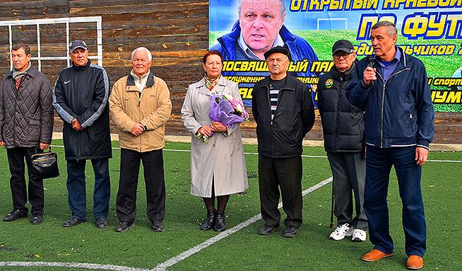 Турнир памяти Владимира Шумского