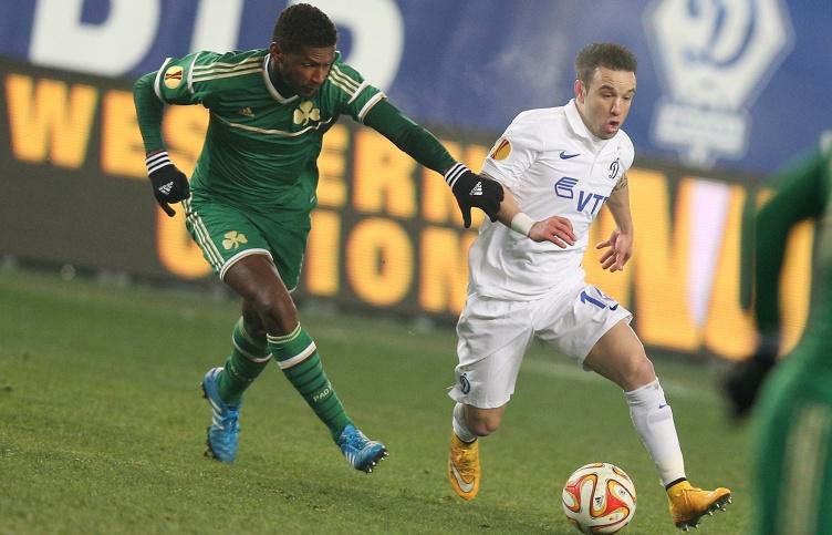 «Динамо» продлило победную серию в Лиге Европы