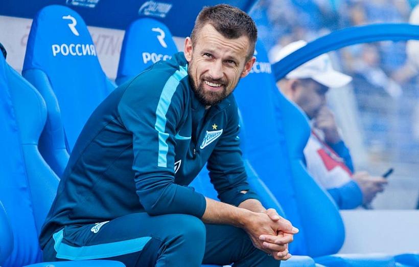 Сергей Семак назвал обновленный состав тренерского штаба «Зенита»