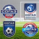 Болельщики выбирают новый логотип СОГАЗ – Чемпионат России