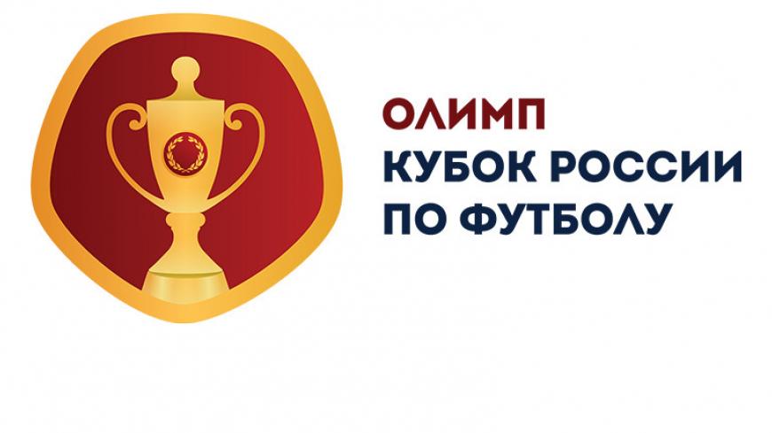 Время начала матчей 1/4 финала Олимп Кубка России