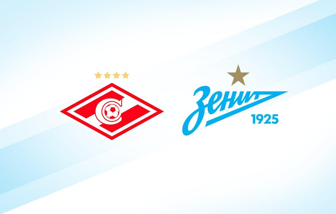 Информация для посетителей матча «Спартак» - «Зенит»
