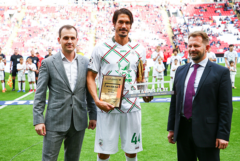«Рубину» вручена премия «Лига Fair Play»