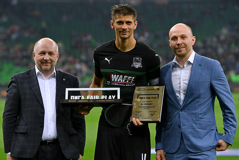 «Краснодару» вручена премия «Лига Fair Play»