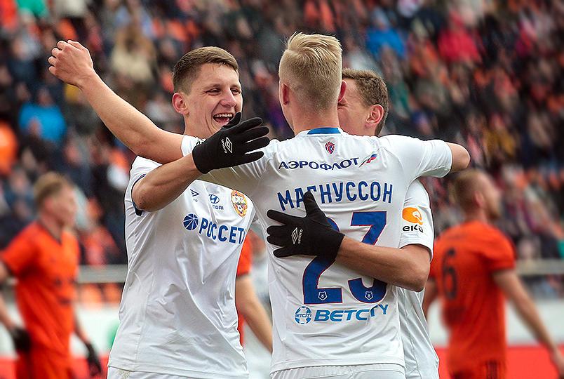 ПФК ЦСКА победил в Екатеринбурге