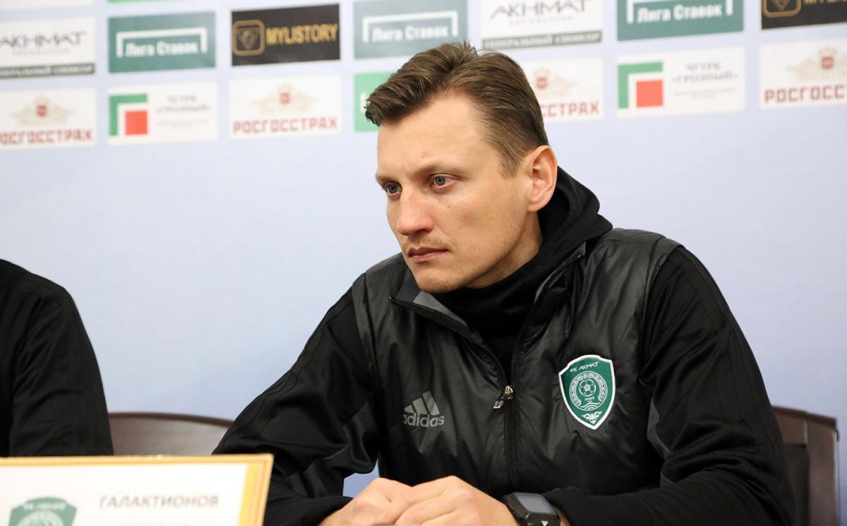 Михаил Галактионов покидает «Ахмат»