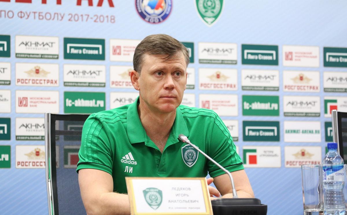 Игорь Ледяхов назначен главным тренером «Ахмата»