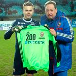 Поздравляем Игоря Акинфеева!