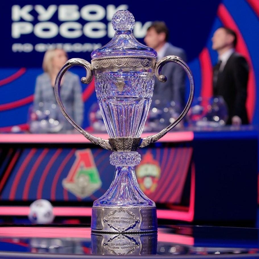 Расписание трансляций финала Бетсити-Кубка России